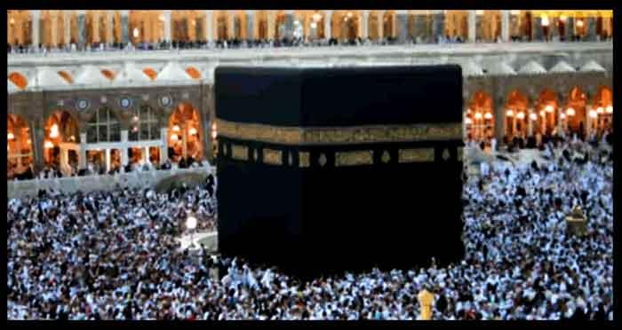 Mecca-Sharif