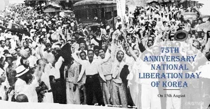 75th-anniversary-of-Korean-National-Liberation-Day