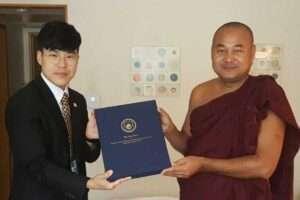 Dhammapiya urged Korean government